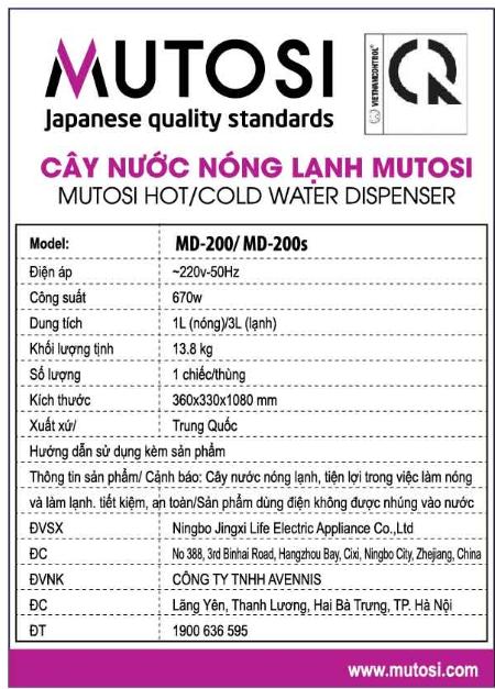Cây nước nóng lạnh Mutosi MD-200S